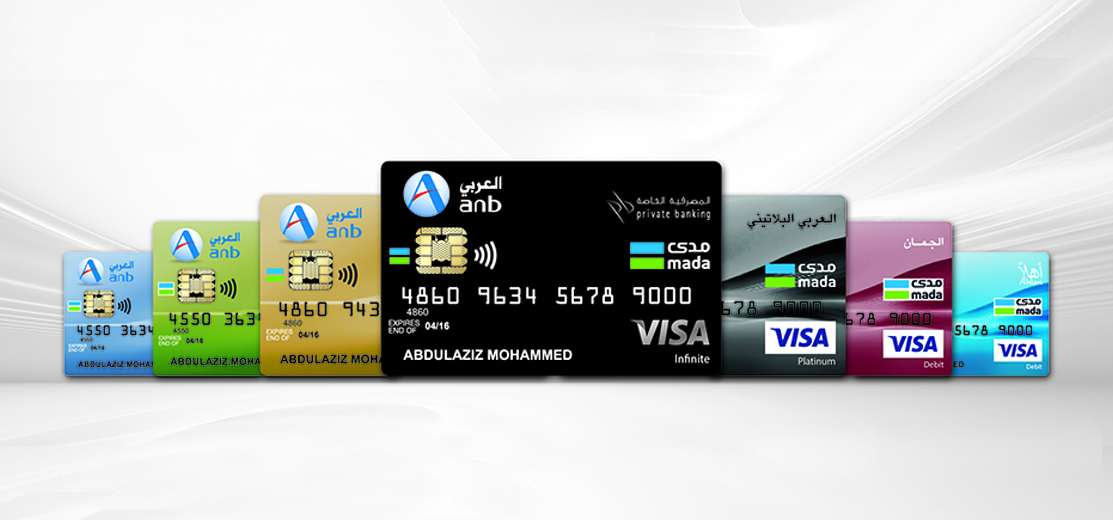 Debit card AR
